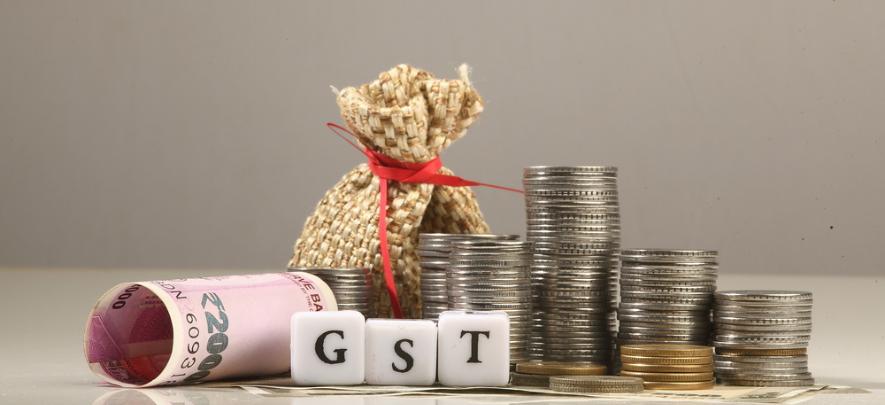 GST Business Loan